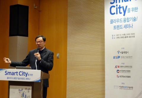 여화수 카이스트 교수는 스마트 시티를 구성하는 핵심 기술로 교통상황을 제어하는 연구 결과를 공유했다. ⓒ 김은영/ ScienceTimes