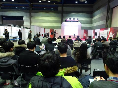21일(목) 서울 삼성동 코엑스에서는 'ICT, 연결과 확장'을 주제로 한 색다른 세미나 '파미나'가 열렸다.
