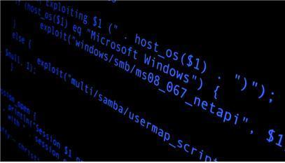 '익스플로잇'이 삽입된 화면. ⓒ Flickr