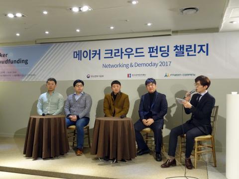 메이커 토크 콘서트에는 전문가들이 자리해 대한민국에서 메이커로 산다는 것에 대해 반추하며 메이커로 성공하기 위한 요소를 살펴보았다. ⓒ 김은영/ ScienceTimes