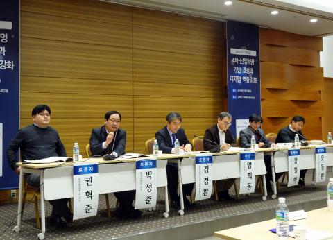 29일 4차 산업혁명 시대에 올바른 정책 방향에 대한 ICT 정책 토론이 서울 삼성동 코엑스에서 개최되었다. ⓒ 김은영/ ScienceTimes