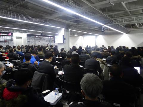 12일 서울 강남구 팁스타운에는 블록체인기술의 동향을 살피고자 많은 관계자들이 참석했다. ⓒ 김은영/ ScienceTimes