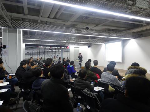 주용완 한국인터넷진흥원 본부장이 블록체인기술의 동향 및 전망을 설명하고 있다. ⓒ 김은영/ ScienceTimes