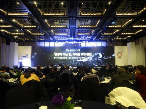평창포럼 출범식에 수많은 시민들이 몰려 함께 즐겼다. ⓒ 김은영/ ScienceTimes