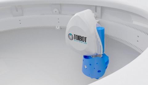 세계 최초로 개발된 변기청소용 로봇 '토이봇'
