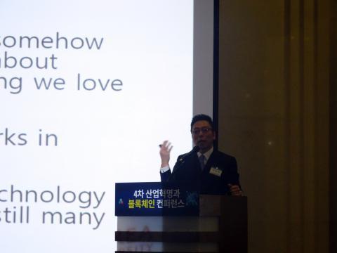 기조강연을 맡은 김승주 교수는 블록체인 기반 기술 기반 가상화폐는 앞으로 해결해야할 문제들이 많다고 지적했다. ⓒ 김은영/ ScienceTimes