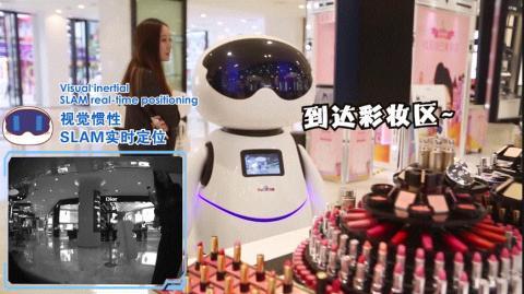 바이두가 만든 AI 뷰티 컨설턴트 로봇 샤오두(Baidu's Xiaodu Robot)가 랑콤 매장에서 일을 하고 있다.