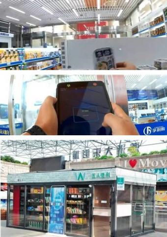 지난 해 7월 문을 연 이후 찾는 손님이 없는 탓에 개점 6개월 만에 폐점을 발표한 후난성 창사시에 소재한 두 곳의 무인편의점. ⓒ 웨이보