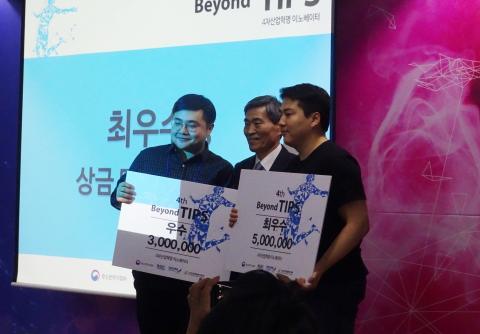이 날 대회에서 영예의 우수상과 최우수상을 수상한 폴라리언트팀(왼쪽)과 닷 팀(오른쪽). ⓒ 김은영/ ScienceTimes