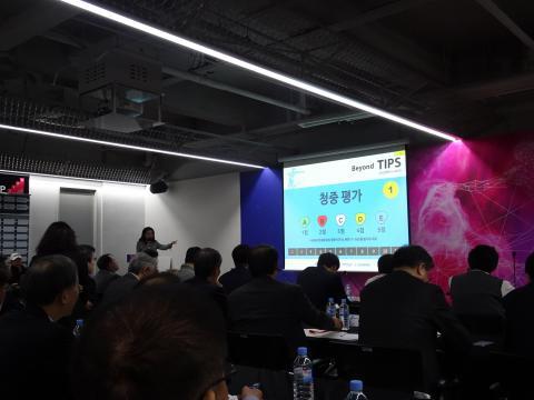 청중 심사위원들의 점수가 공개되며 긴장감을 주었던 팁스 피칭 대회 '비욘드 팁스'가 29일 서울 강남구 팁스타운에서 열렸다.