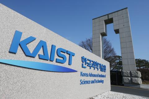 KAIST에서는 설립 60주년인 2031년을 겨냥, 세계 TOP 10 대학을 목표로 한 청사진을 발표했다. 교육·연구·기술사업화·국제화 등 4개 부문의 혁신을 통해 마지막으로 미래를 선도할 수 있는 KAIST의 독특한 문화를 창출하자는 내용을 담고 있다. ⓒKAIST