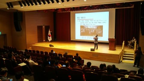 28일, 과학기술정책연구원은 제7차 한국 리빙랩 네트워크 포럼을 개최했다. ⓒ 김순강 / ScienceTimes