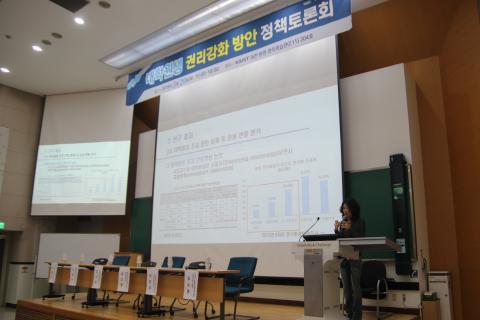 대학원생 조교 근로자성 논의에 대해 발표 중인 카이스트 김소영 교수 ⓒ 최혜원 / ScienceTimes