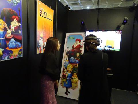 서울애니메이션센터는 애니메이션과 교육 프로그램을 접목시켰다. 다중참여형 스토리텔링 VR 콘텐츠나 AR 증강실험실 같은 프로그램이 눈길을 끌었다. ⓒ 김은영/ ScienceTimes
