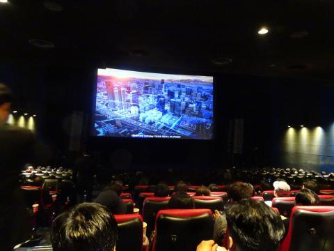 9일 서울 강남구CGV 압구정점에서는  AR과 블록체인 기반 기술 플랫폼을 설명하는 밋업행사가 개최됐다.  ⓒ 김은영/ ScienceTimes
