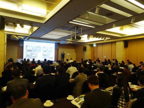 17일 서울 강남구 쉐라톤 서울 팔래스 호텔에서 '한중일 에너지 자립형 IoT 응용산업 국제 컨퍼런스'가 개최됐다. ⓒ 김은영/ ScienceTimes