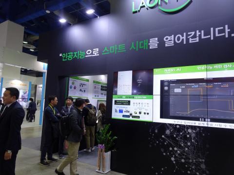 인공지능 비전검사 솔루션을 선보인 라온피플. ⓒ 김은영/ ScienceTimes