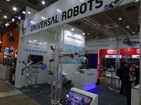 협동로봇 1위 기업 유니버설 로봇. ⓒ 김은영/ ScienceTimes