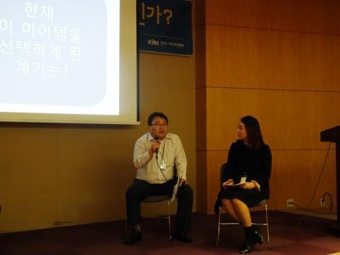 최영순 ㈜시티기어 대표(사진 왼쪽)가 재도전 창업 경험을 공유하고 있다. ⓒ 김은영/ ScienceTimes