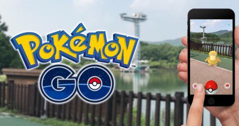증강현실 기술은 닌텐도사의 '포켓몬 고' 게임을 통해 전 세계에 널리 알려졌다. 2016년 미국에서 처음 선보인 '포켓몬 고' 게임은 현실에서는 안 보이는 이미지가 스마트폰으로는 보이는 증강현실 기술을 사용해 전 세계인들에게 폭발적인 인기를 얻었다. ⓒ 포켓몬고