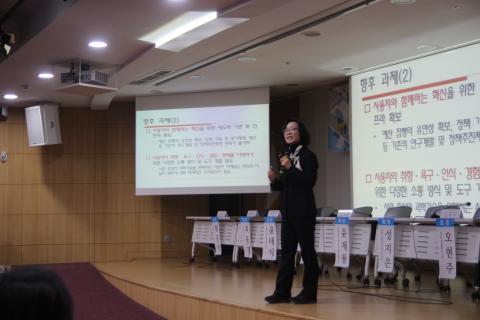 성지은 과학기술정책연구원 연구위원은 '사람을 위한 과학기술의 시도와 과제'에 대해 발표했다.