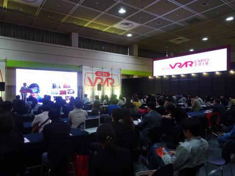 19일(목) 서울 강남구 코엑스 C홀에서는 가상 및 증강현실의 미래를 조망해보는 'VR 컨퍼런스'가 열렸다. ⓒ김은영/ ScienceTimes