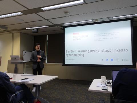 3일(수) 공기배 심심이 개발자는 강남구 GS타워에서 열린 인공지능협회 AI머신러닝 세미나에서 인공지능 챗봇 개발 경험을 풀어놨다. ⓒ 김은영/ ScienceTimes