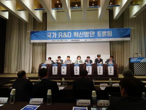 올바른 국가 R&D혁신방안(안)을 강구하기 위해 '국가 R&D혁신방안 토론회'가 2일(수) 서울 강남구 엘타워 메리골드홀에서 열렸다.