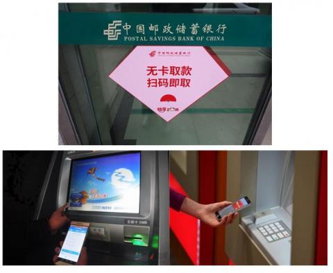 최근 중국에서는 해당 은행 카드나 신분증을 휴대하지 않고도 간단한 휴대폰 인증(QR코드) 서비스로 각종 은행 업무를 진행할 수 있게 됐다.  ⓒ 임지연/ScienceTimes