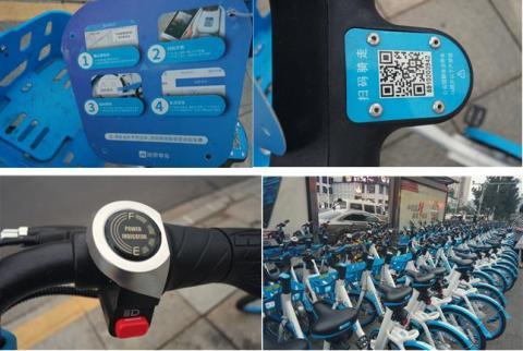 헬로단처가 선보이는 전기 공유 자전거의 모습.  ⓒ 임지연/ScienceTimes