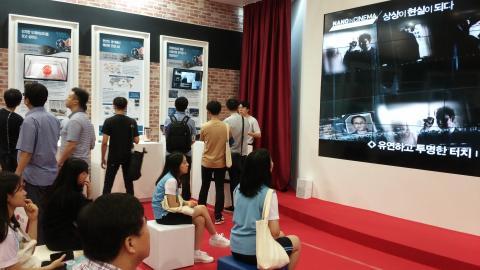 'NANO in CINEMA-상상이 현실이 되다'를 주제로 나노코리아 특별관을 열었다. ⓒ 김순강 / ScienceTimes