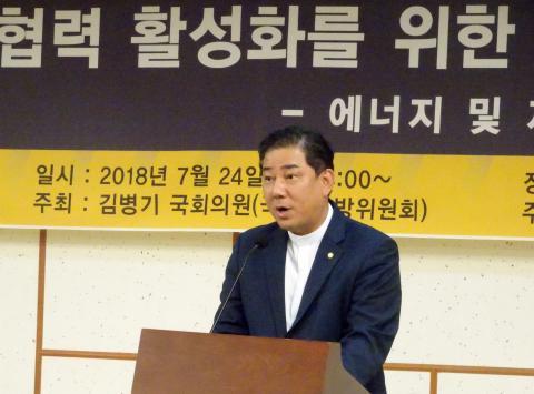 김병기 더불어 민주당 국회의원은 이 날 포럼 개최를 알리며 남북협력을 통해 세계가 놀랄만한 성장을 이루자며 환영했다. ⓒ 김은영/ ScienceTimes