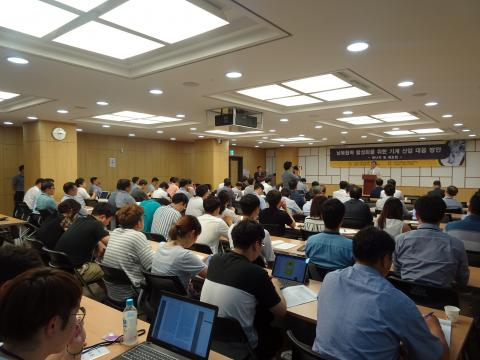 남북간 에너지, 기계 및 과학기술 협력에 관한 포럼이 여의도 국회의원회관에서 열렸다. ⓒ 김은영/ ScienceTimes