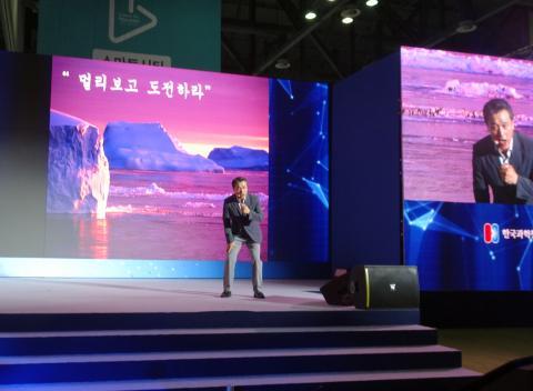 윤 소장은 우리 인생에서의 위기도 본질을 직시하는 것이 중요하다고 말했다. ⓒ 김은영/ ScienceTimes