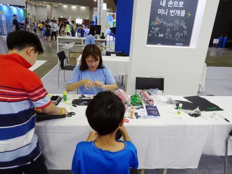 '미니 번개'를 직접 체험해보는 행사도 열렸다.  ⓒ 김은영/ ScienceTimes