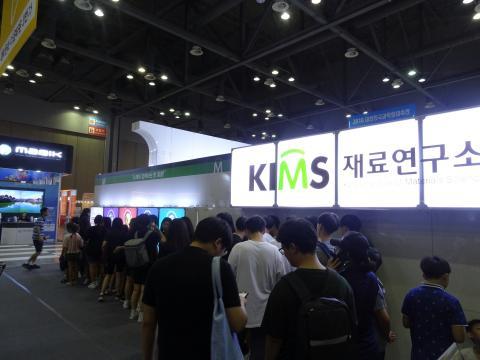 많은 이들이 기다린을 재료연구소의 방탈출 코너. ⓒ 김은영/ ScienceTimes
