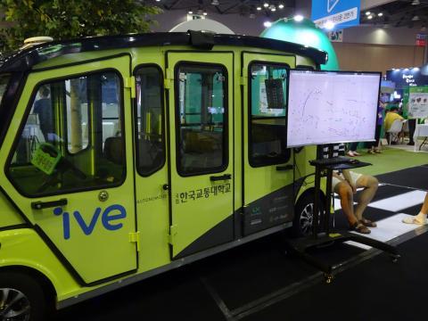 지난해 8월 대한민국과학창의축전에서 선보인 한국교통대학교의 자율주행차. ⓒ 김은영/ ScienceTimes