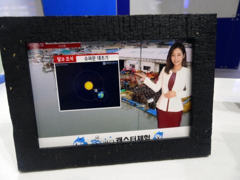 '나도 해양캐스터' 이벤트 체험이 끝나면 사진을 인화해준다. ⓒ 김은영/ ScienceTimes