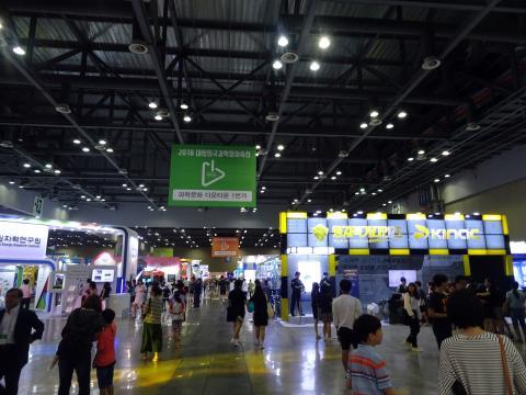지난 9일(목) 국내 최대 과학축제 '2018 대한민국과학창의축전'의 서막이 열렸다.