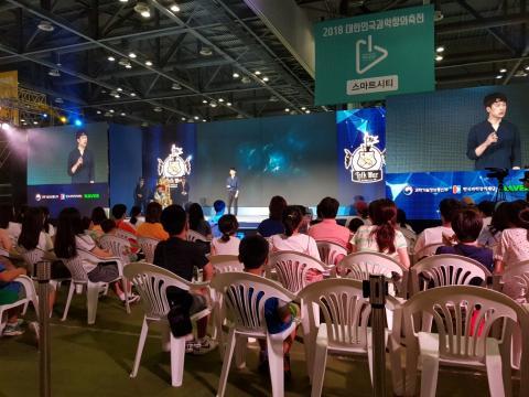 페임랩 올스타전 'Talk War'이11일과 12일 이틀동안 제22회 대한민국과학창의축전 현장에서 열렸다.