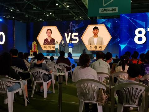 청중의 선택을 기다리고 있는 출전자들 ⓒ 김순강 ScienceTimes