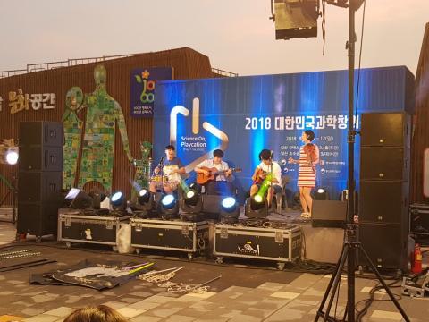 과학공연을 펼치는 집시음악밴드 '집시잇업'