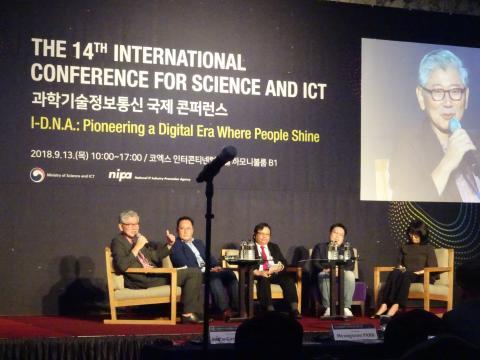 13일 서울 코엑스 인터컨티넨탈호텔에서는 'I-D.N.A: 사람이 빛나는 디지털 시대를 선도하다'라는 주제로  과학기술정보통신 국제컨퍼런스가 열렸다.     ⓒ 김은영/ ScienceTimes