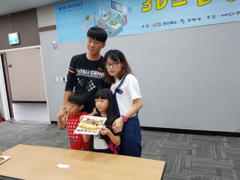 3D프린팅 쿠킹대회에 참가한 규리, 찬서 남매 가족 ⓒ 김순강 / ScienceTimes
