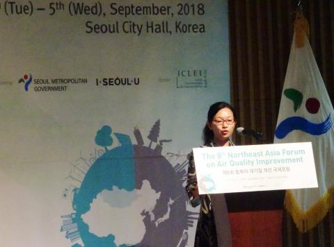잔 샤오(Xiao Zhan) 중국 진안 환경보호국 선임행정관은 중국 진안시에서 실시한 대기오염 방지 대책에 대해 소개했다.     ⓒ 김은영/ ScienceTimes