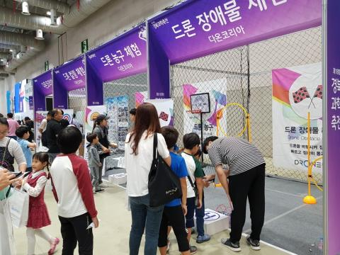 컬링과 농구 등 드론을 이용한 스포츠를 체험하려는 사람들이 많이 몰렸다. ⓒ 김순강 / ScienceTimes