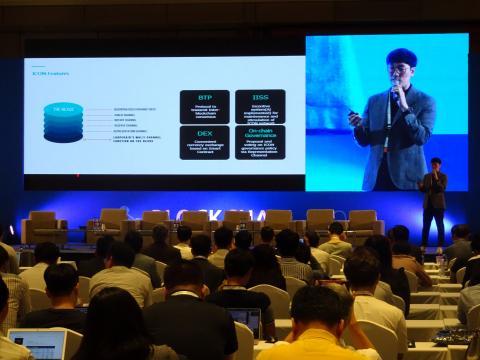블록체인 컨퍼런스에 몰린 눈. 거품인지 가치인지를 확인하려는 많은 시민들이 이 날 컨퍼런스 회장에 몰렸다. ⓒ 김은영/ ScienceTimes