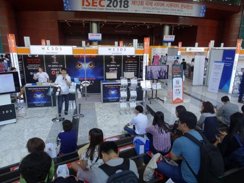 시민들이 지난달 30~31일 양일간 열린 국제사이버시큐리티 콘퍼런스 전시장 입구에서 미니 기술콘서트가 열리자 계단에 앉아 경청하고 있다. ⓒ 김은영/ ScienceTimes