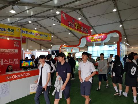 2018 솔라페스티벌은 태양광에너지를 직접 보고, 듣고, 체험할 수 있는 축제 한마당으로 열렸다. ⓒ 김순강 / ScienceTimes