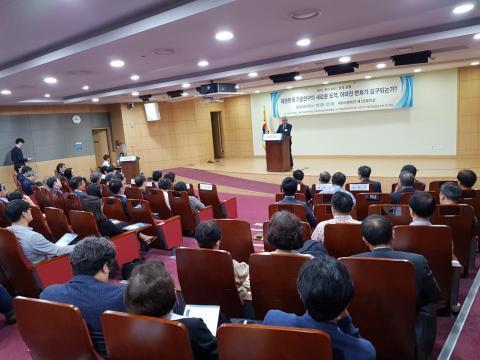 국회의원 회관에서 열린 '2018 국가 R&D 정책포럼' 현장의 모습.